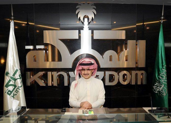 """شركة المملكة القابضة السعودية تستكمل صفقة """"أكور"""" لكن تتكبد بعض الخسائر مع تذبذب الاسترليني"""