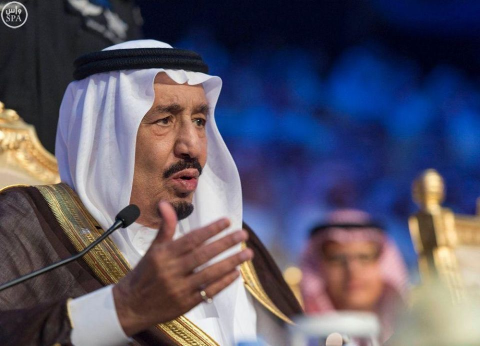 السعودية: استئناف صرف بدل الانتقال الشهري للموظفين مع الإجازات