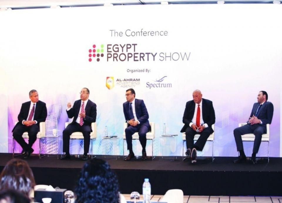 """معرض """"عقارات مصر"""" بدبي يحقق صفقات بيع تزيد على 55 مليون دولار"""