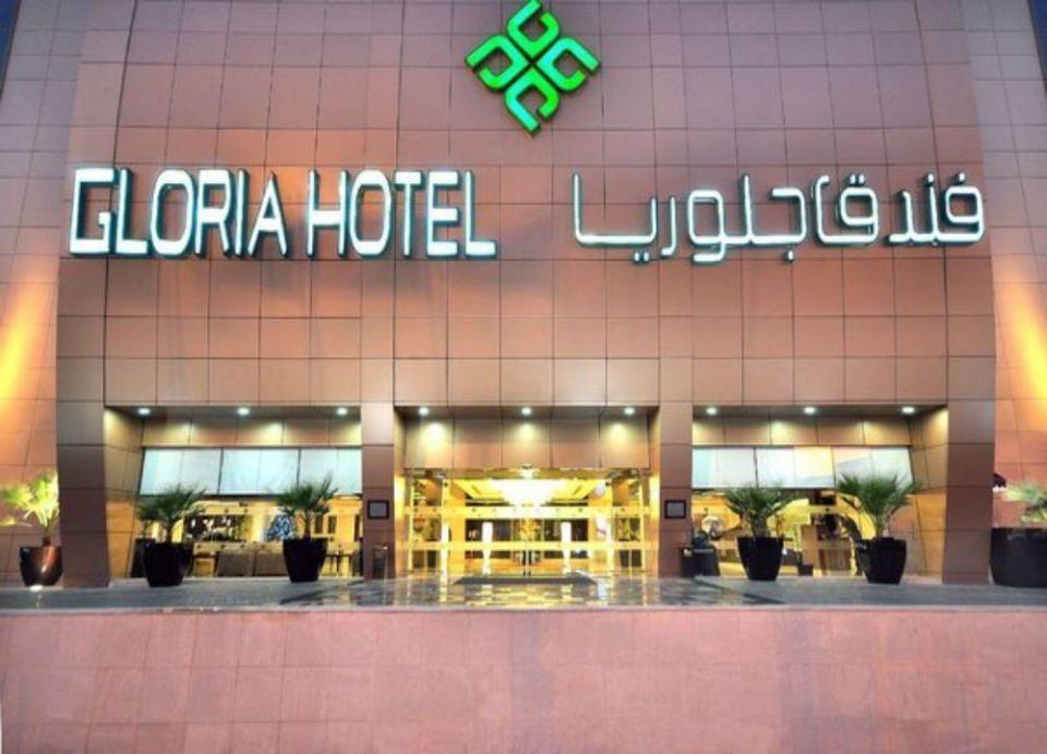 فندق جلوريا بدبي يُطلق أول غرفة فندقية وقفية في العالم