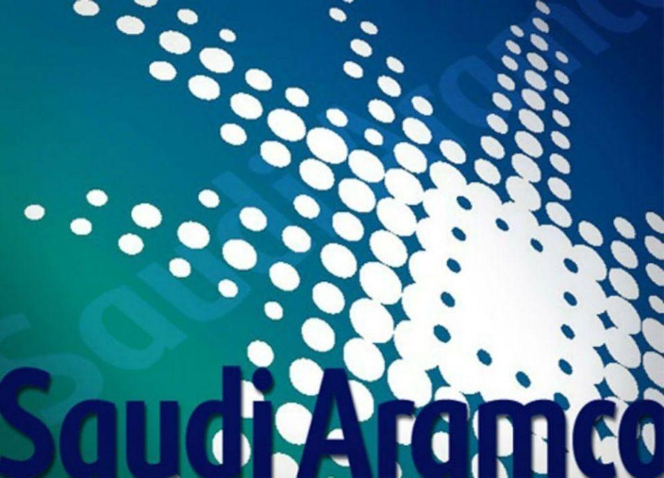 أرامكو السعودية تقترب من اختيار الشريك في مشروع مشترك