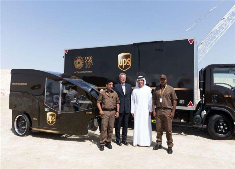 """""""يو. بي. إس."""" شريك متميز لتقديم الخدمات اللوجستية لـ """"إكسبو 2020 دبي"""