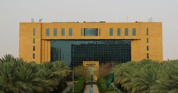 السعودية تطلق خدمة تصنيف الشركات والمكاتب الهندسية
