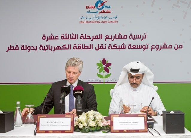 سيمنس تفوز بعقد توريد محطات فرعية في قطر بقيمة 790 مليون يورو