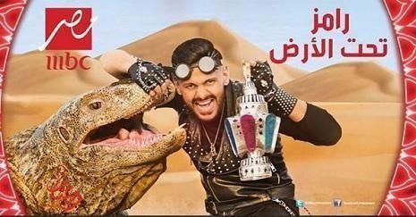 انتهاء تصوير برنامج مقالب رامز جلال في الإمارات لعرضه في رمضان