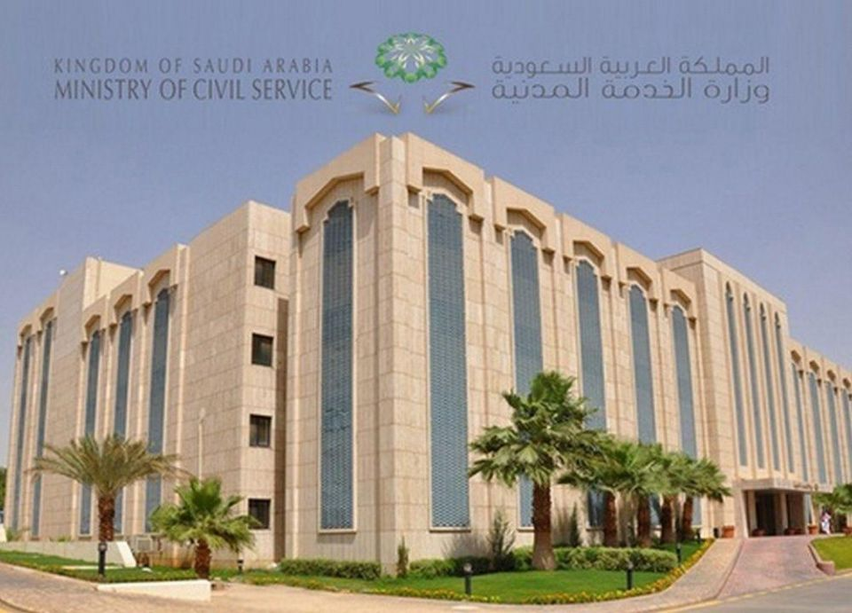 الخدمة المدنية السعودية: إنهاء إجراءات 940 مرشحاً للوظائف الإدارية