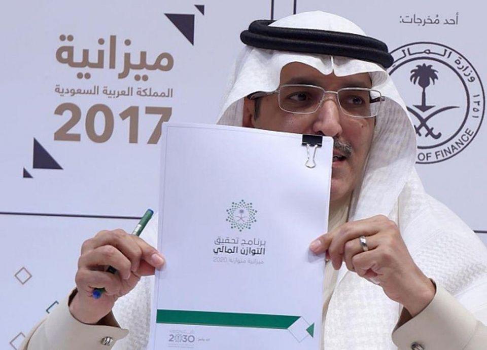 محمد الجدعان: ربما حان الوقت لضخ المزيد من الأموال بأيدي السعوديين
