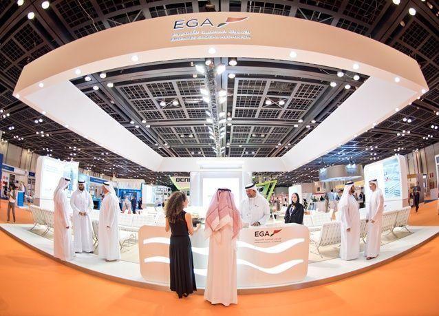 معرض الشرق الأوسط للألومنيوم يجمع خبراء الصناعة في دبي