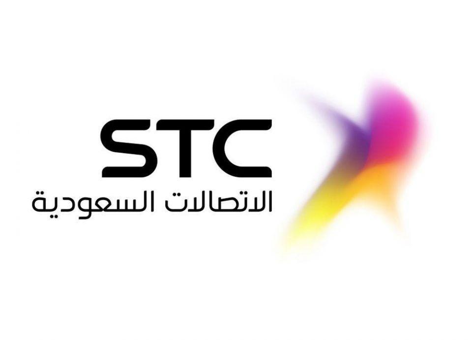 الاتصالات السعودية توقع وثيقة شروط تنفيذ مبادرات النطاق العريض بـ 7.3 مليار ريال