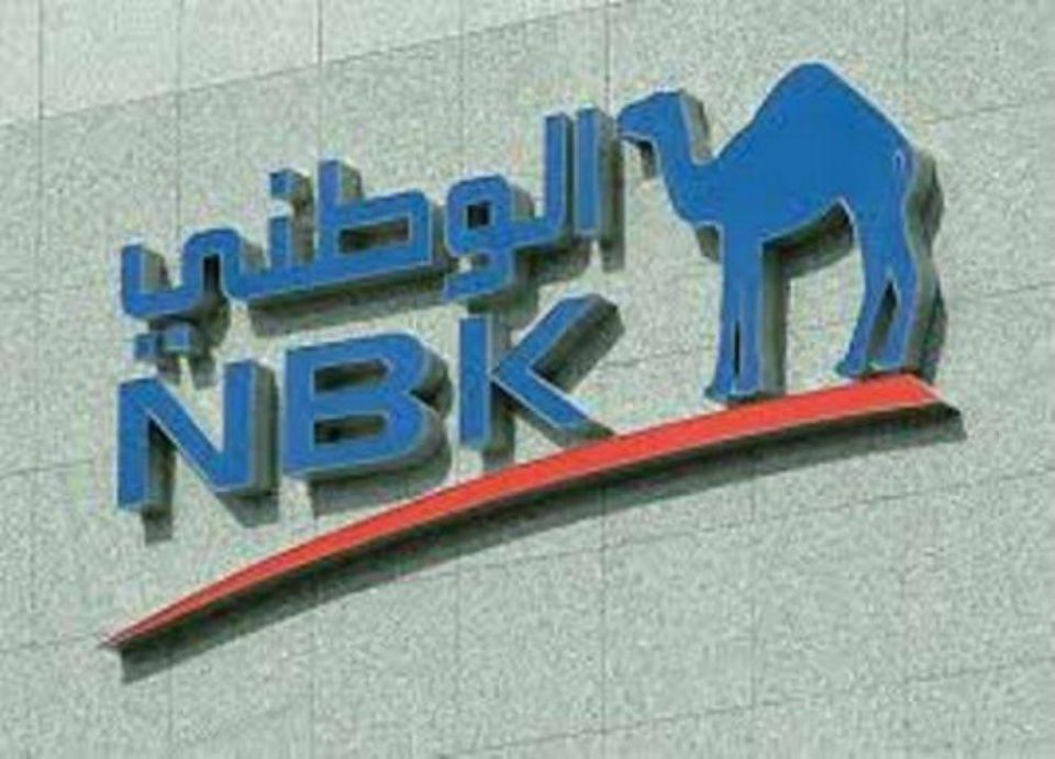 الكويت الوطني يعتزم إصدار سندات دولارية ممتازة غير مضمونة