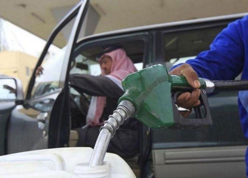 السعودية تسجل مستوى تاريخياً في استهلاك البنزين