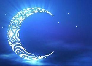 الإمارات: دوام رمضان من التاسعة حتى الثانية في الدوائر الاتحادية