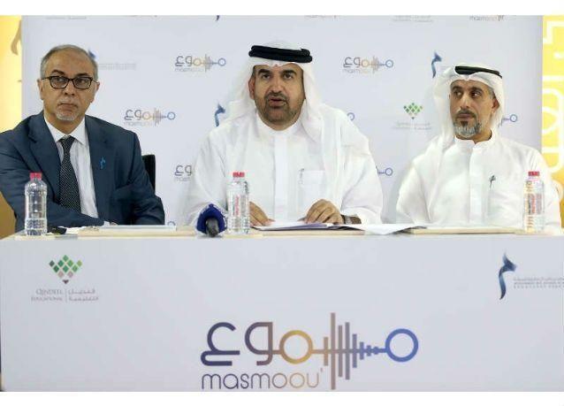 """دبي تطلق منصة """"مسموع دوت كوم"""" الأكبر على مستوى المنطقة للكتب الصوتية"""