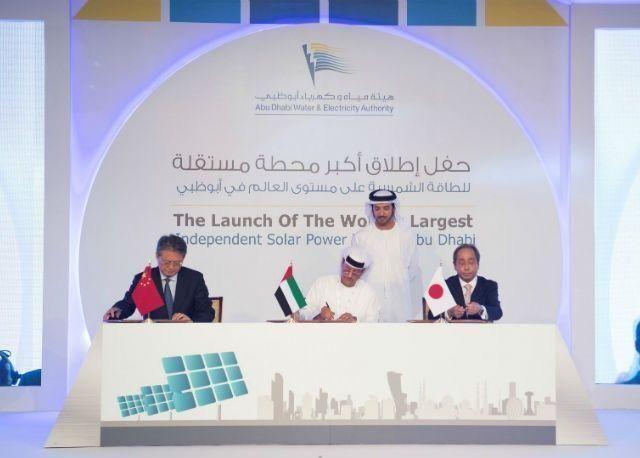 إطلاق أكبر محطة مستقلة للطاقة الشمسية بالعالم في أبوظبي