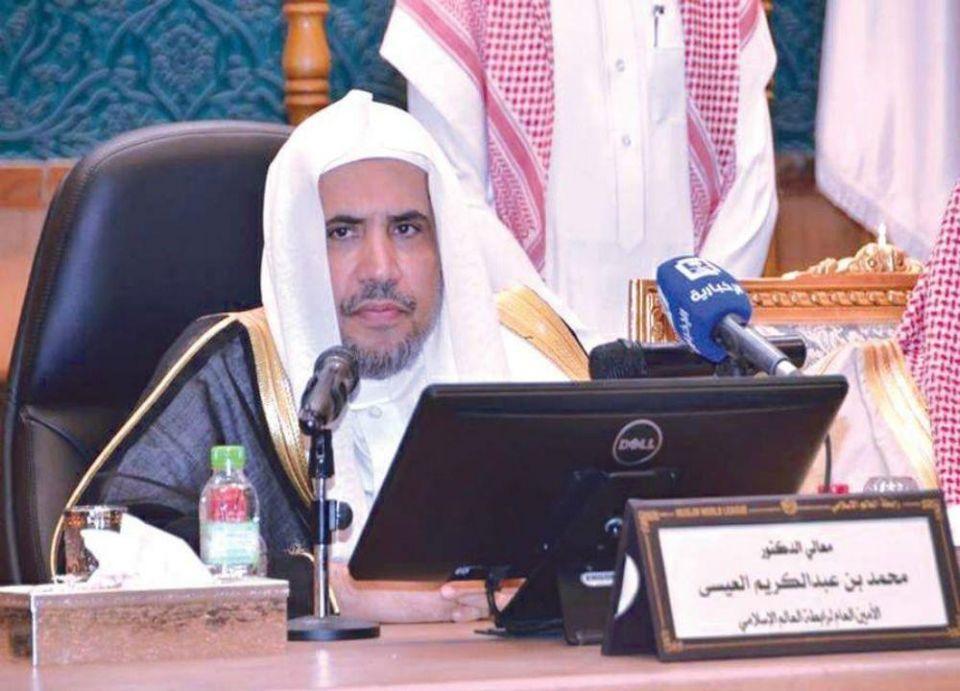 السعودية ستفتتح مركزا رقميا لمراقبة الإرهابيين على الإنترنت