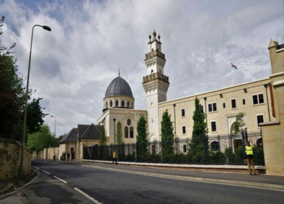 افتتاح مسجد الشيخ زايد ومبنى الشيخ خليفة في أكسفورد