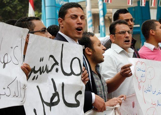 مصر تنتظر «الرز»