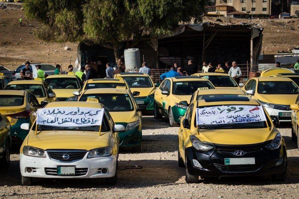 تهديد باحتجاجات واسعة من أصحاب سيارات الأجرة الأردنية بسبب شركتي أوبر وكريم