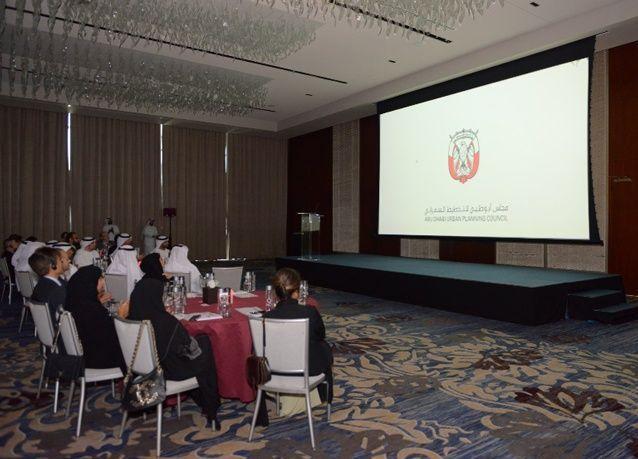 مجلس أبوظبي للتخطيط العمراني يطلق خدماته الإلكترونية على موقعه الإلكتروني