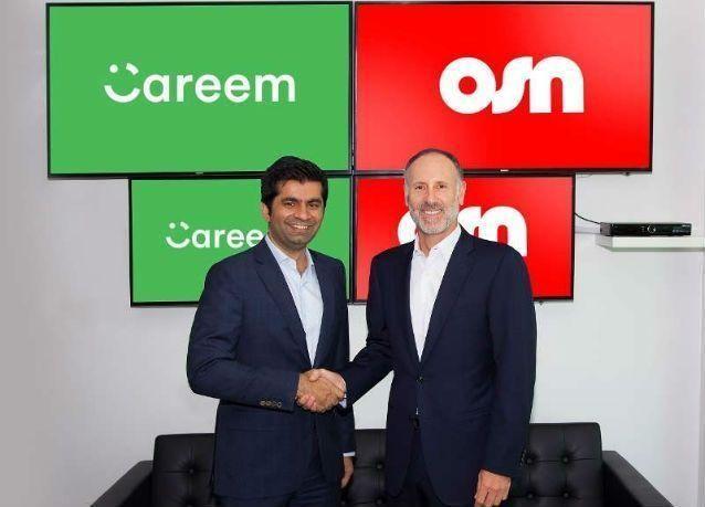 """شراكة بين """"كريم"""" وOSN تتيح تقديم خصومات وخيارات ترفيهية للعملاء"""