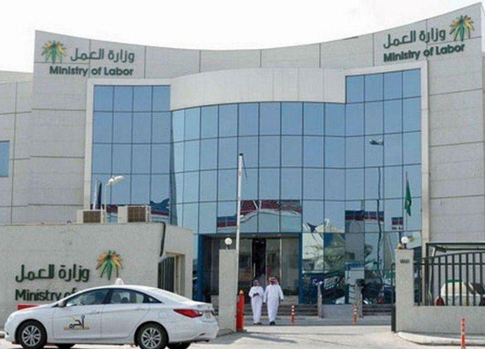 السعودية تبدأ تطبيق المرحلة الـ11 من برنامج حماية الأجور