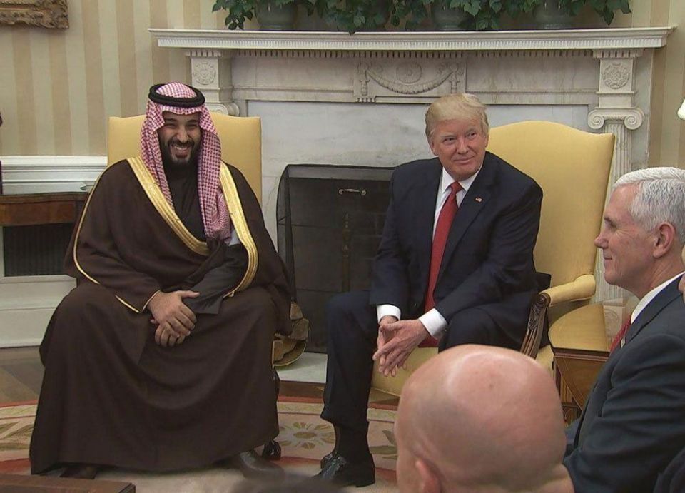 السعودية تعزز حيازاتها من سندات الخزانة الأمريكية قبل زيارة ترامب