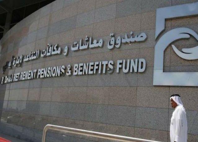 الإمارات: التأكد من استيفاء مدة استحقاق التقاعد قبل الاستقالة