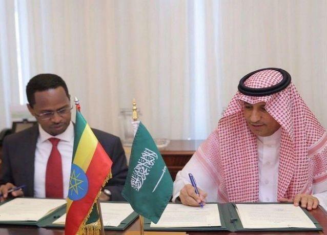 اتفاقية سعودية أثيوبية لاستقدام العمالة المنزلية المؤهلة