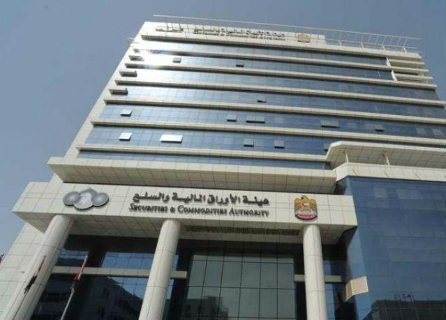 مهلة عام لتصويب أوضاع صناديق الإستثمار المؤسسة داخل الإمارات