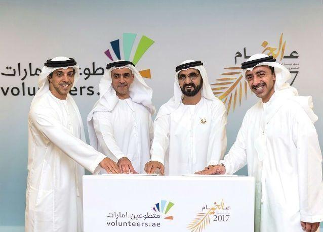 الإمارات تطلق مشروع المنصة الوطنية للتطوع للمواطنين والمقيمين