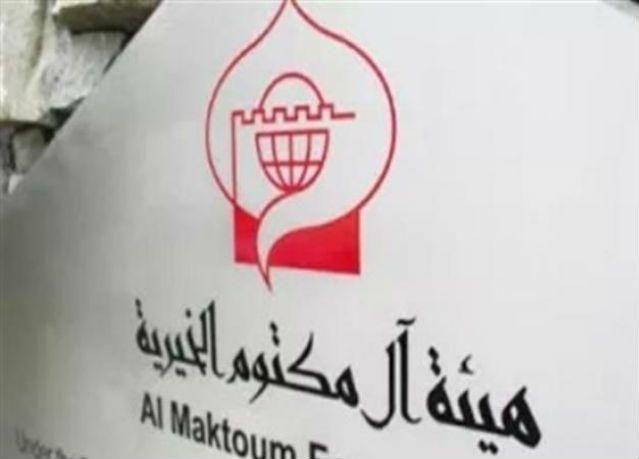 الإمارات تتوج مصالحة بين قبيلتين في مصر برحلات عمرة
