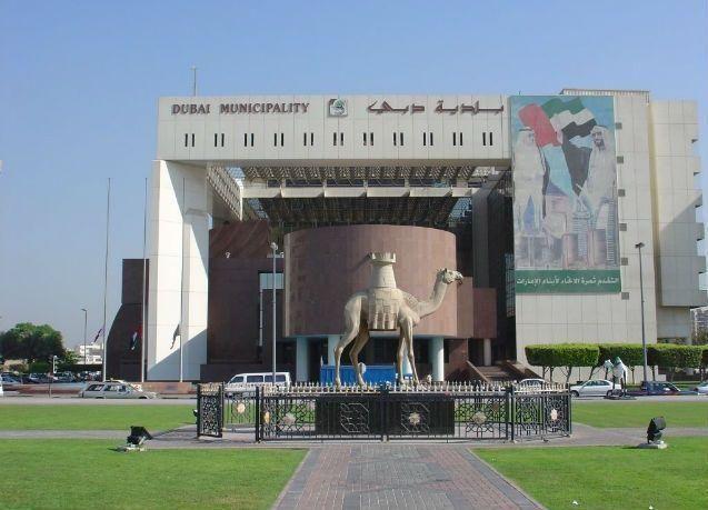 دبي تطلق مبادرة بنك العملات الخيري
