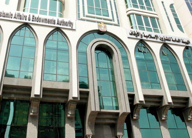 المركز الرسمي للإفتاء بالإمارات استقبل بالأسبوع الأول من رمضان 16393 فتوى