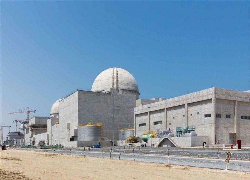 الإمارات ترجئ تشغيل أول محطة نووية حتى 2018