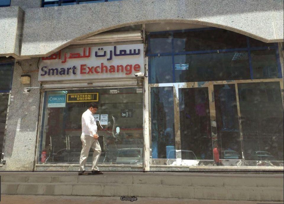 البنك المركزي الإماراتي يغلق شركة صرافة بعد فرار شريك بأموال التحويلات