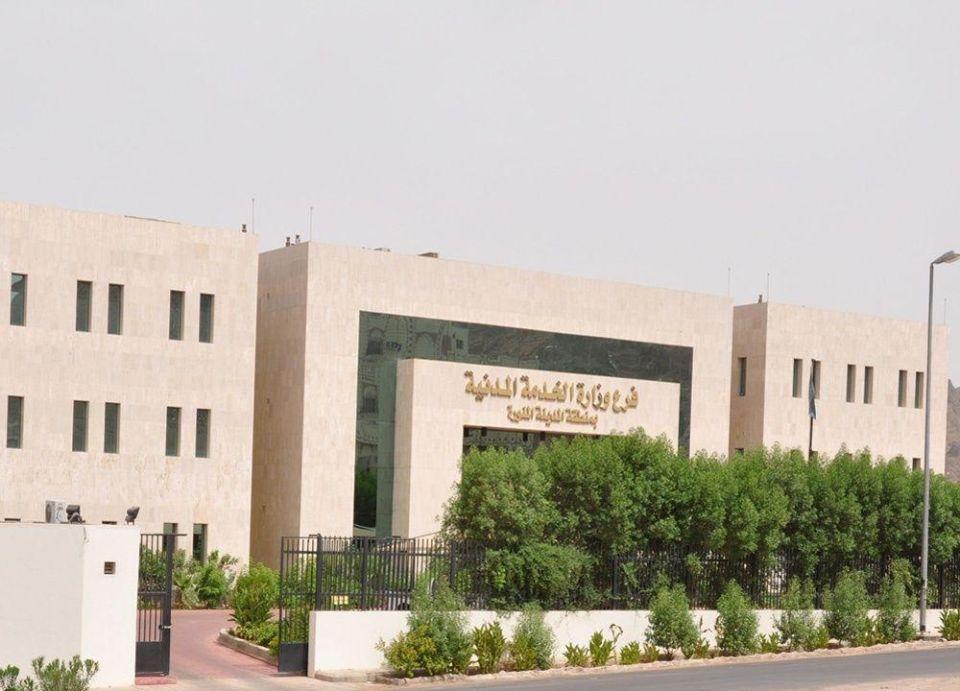الخدمة المدنية السعودية تعلن عن وظائف هندسية للرجال اليوم