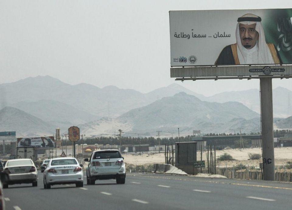 السعودية تنشر مشروع نظام ضريبة القيمة المضافة