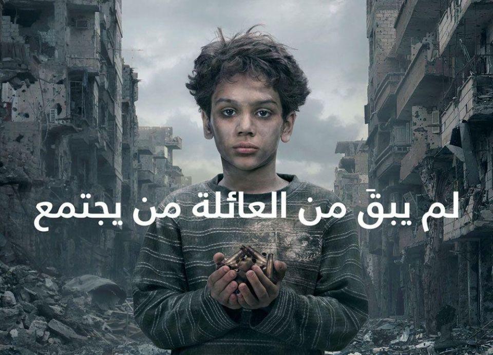 """منظمة """"أنقذوا الأطفال"""" تطلق حملة رمضانية لحشد الدعم ومساندة الأطفال السوريين"""