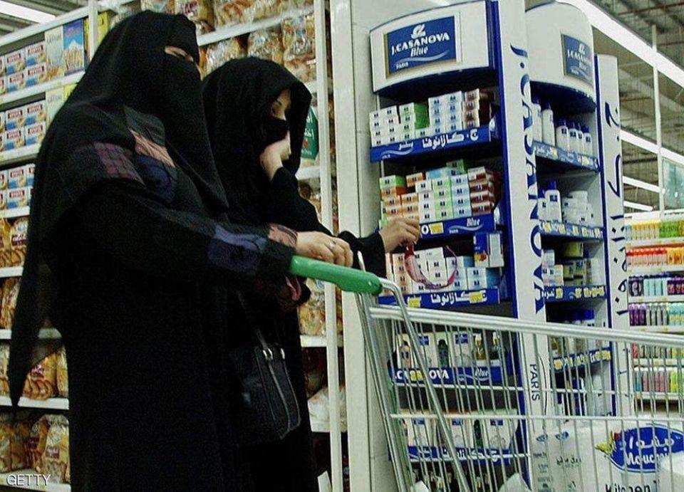السعودية: مكافآت للمبلغين عن المتهربين من الضريبة الانتقائية