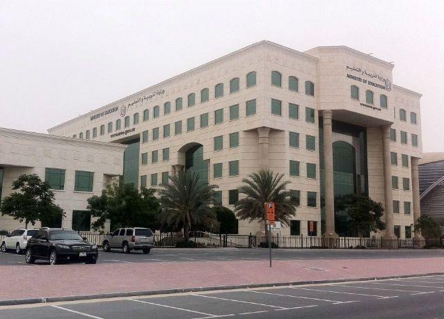 الإمارات تعلن نتائج الثاني عشر اليوم عبر قنوات ثلاث