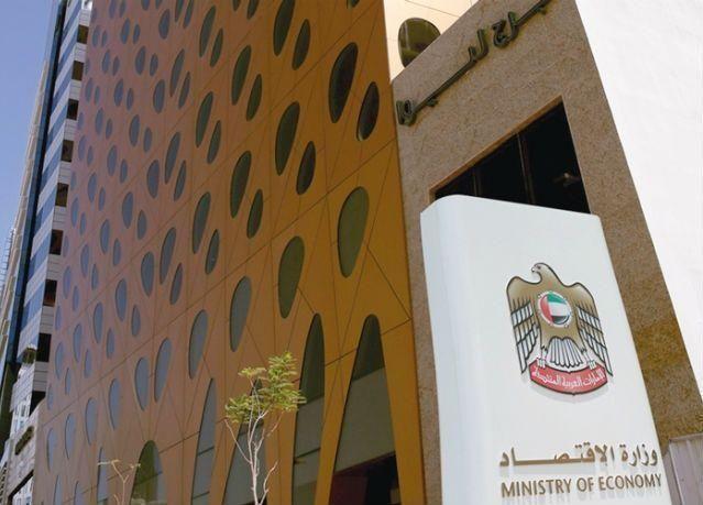 الإمارات: الإنتهاء من تعريب الفواتير بالقطاعين التجاري والخدمي نهاية 2017