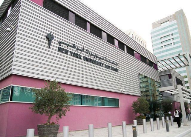 جامعة نيويورك أبوظبي تعلن الفائزين بمنحة الشيخ محمد بن زايد الدراسية