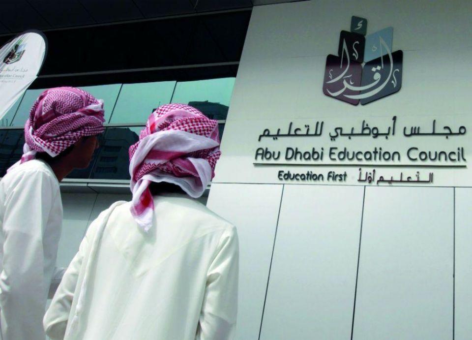 """""""أبوظبي للتعليم"""" يوافق على زيادة رسوم 24 مدرسة خاصة"""