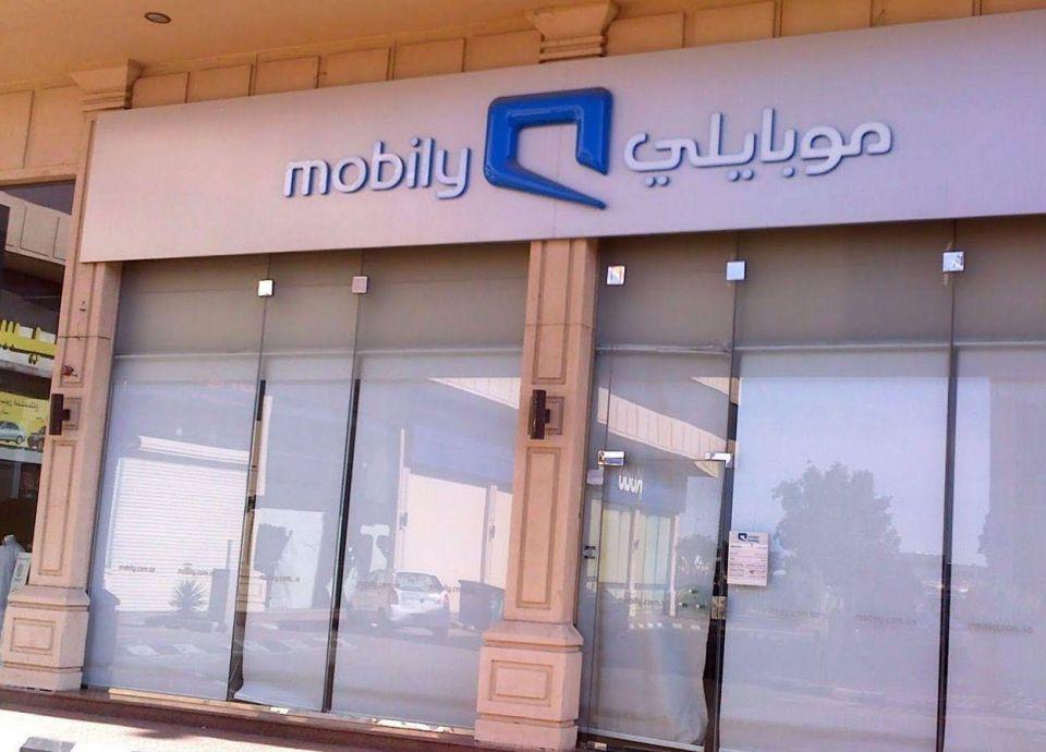 موبايلي السعودية تستحوذ على المزيد من الطيف الترددي بـ 422 مليون