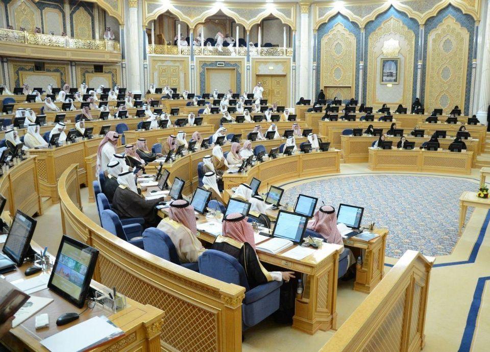 """الشورى السعودي يطالب """"نزاهة"""" بدراسة الفساد في القطاع الخاص وتأثيره على القطاع العام"""