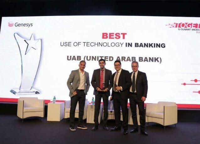 البنك العربي المتحد يفوز بجائزة جينيسيس الشرق الأوسط 2017