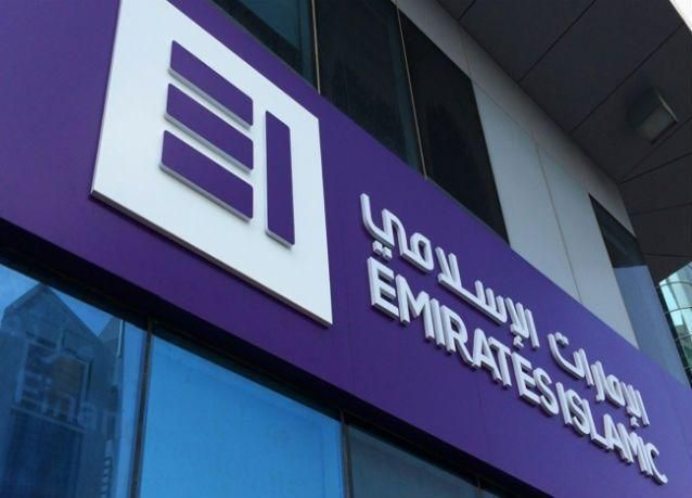 """""""الإمارات الإسلامي"""" يكشف توقعات الاستثمار للعام 2017"""