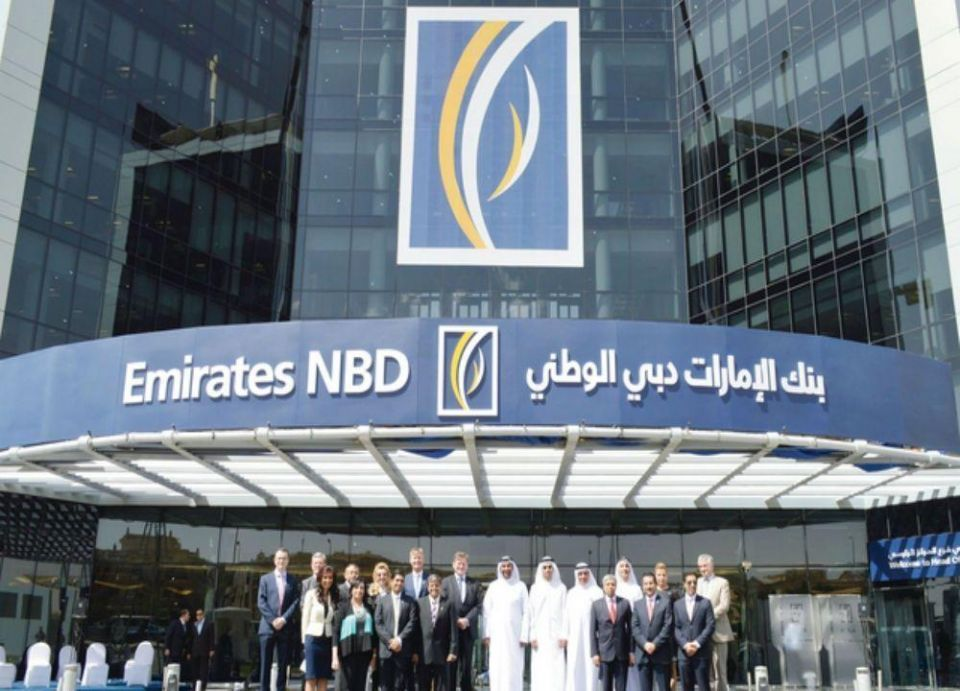 """""""الإمارات دبي الوطني"""" أول بنك يصبح عضو تقاص من الأوراق المالية والسلع"""