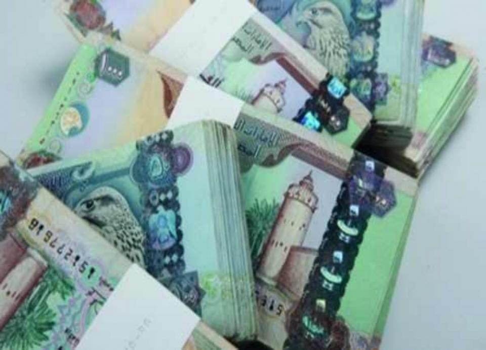 فايف القابضة تطلق صندوق استثمار عقاري بقيمة 2.1 مليار درهم