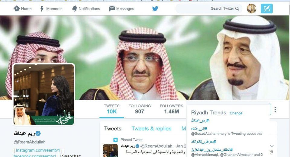 اسم الممثلة السعودية ريم عبدالله في تويتر يتصدر الترند السعودي